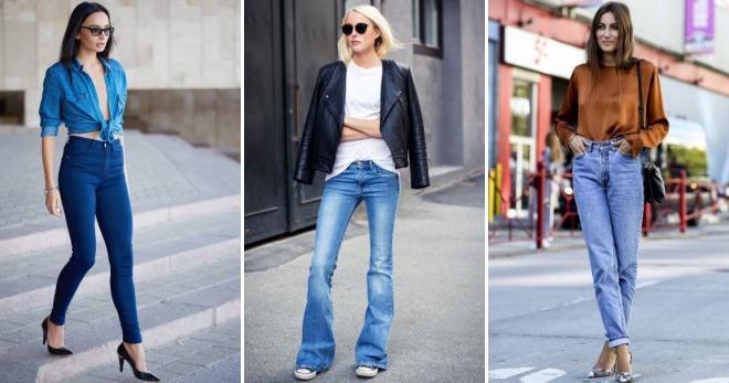 Модные джинсы 2018 – последние тенденции, тренды, новинки, с чем носить?