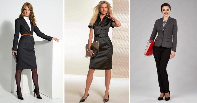 89861e59d10 Классический стиль в одежде – правила создания модного образа