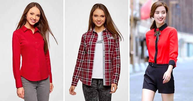 Красная рубашка – с чем носить и как создавать модные образы?