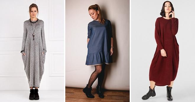 Платье-оверсайз – правила создания модного образа