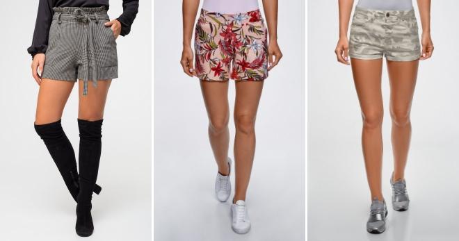 29a97443b5 Γυναικεία σορτς - 62 φωτογραφίες μοντέλων μόδας για οποιαδήποτε εποχή και  ευκαιρία