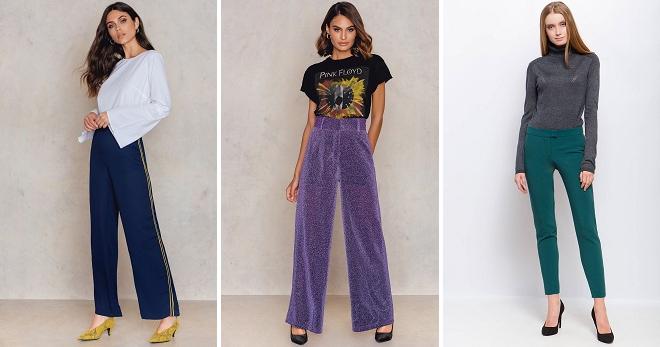 Pantalons pour femmes à la mode 2018 - les dernières tendances pour les filles et les femmes
