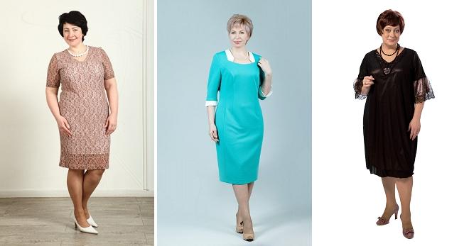 2b08a340c60 Платья для пожилых женщин – как оставаться модной в любом возрасте