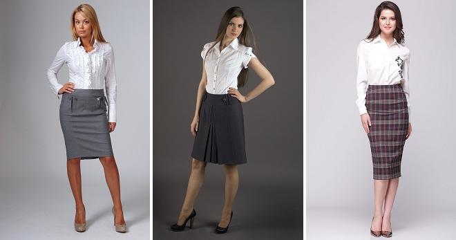 Офисные юбки – как оставаться модной в рамках делового дресс-кода?