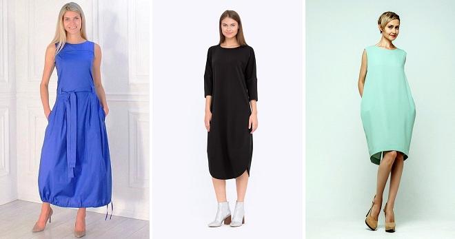 Платье-баллон – модный предмет женского гардероба на все случаи жизни
