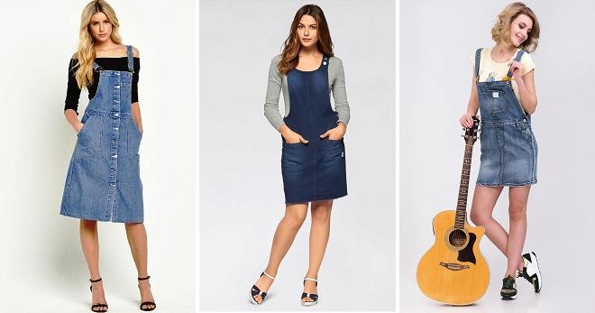 Женский джинсовый сарафан – 30 фото модных моделей на каждый день