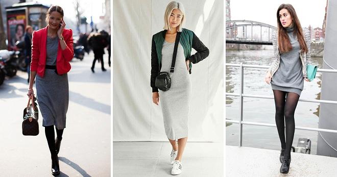 С чем носить серое платье – 30 фото модных образов на каждый день и для особых случаев