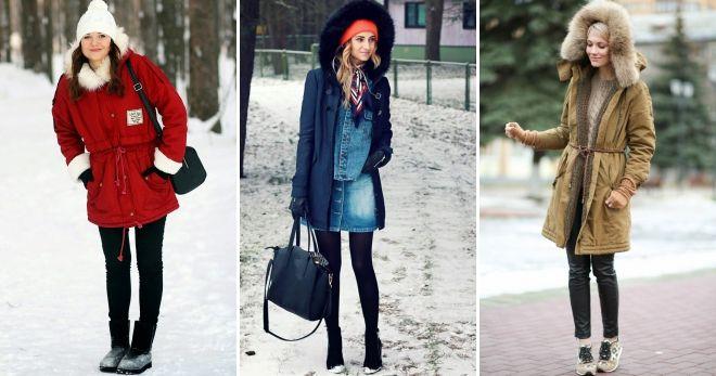 С чем носить женскую парку зимой – правила создания самого модного образа