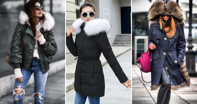 3243aa11e47 Женские стильные зимние куртки – идеи для лучших городских образов