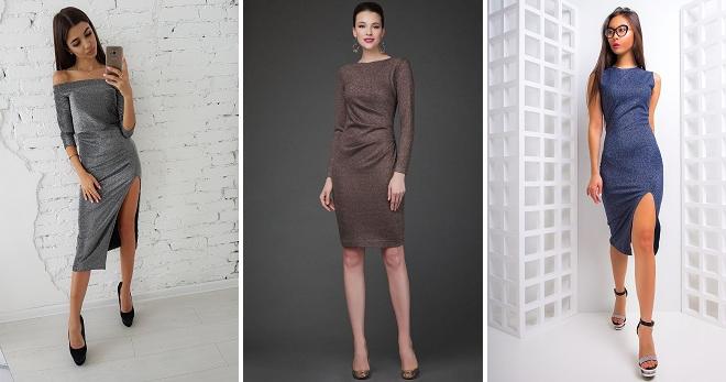 75260994ffd Платье с люрексом – с чем носить