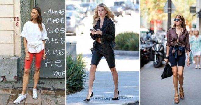 С чем носить велосипедки – подборка идей для модных образов
