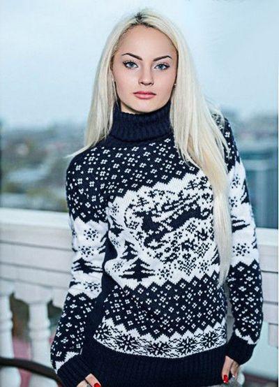 13f970f6d50 ... джемпер свитер пуловер отличия 2 ...