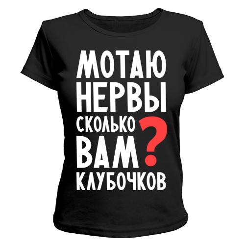прикольные футболки для девушек с надписями фото