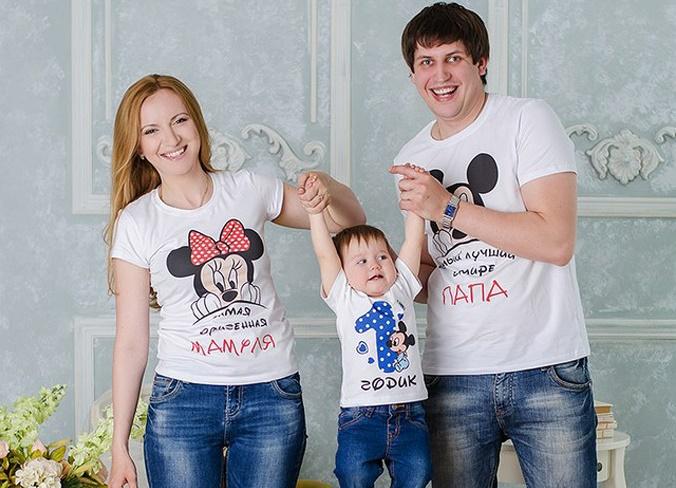 помогать одинаковые футболки для всей семьи для фотосессии краевыми