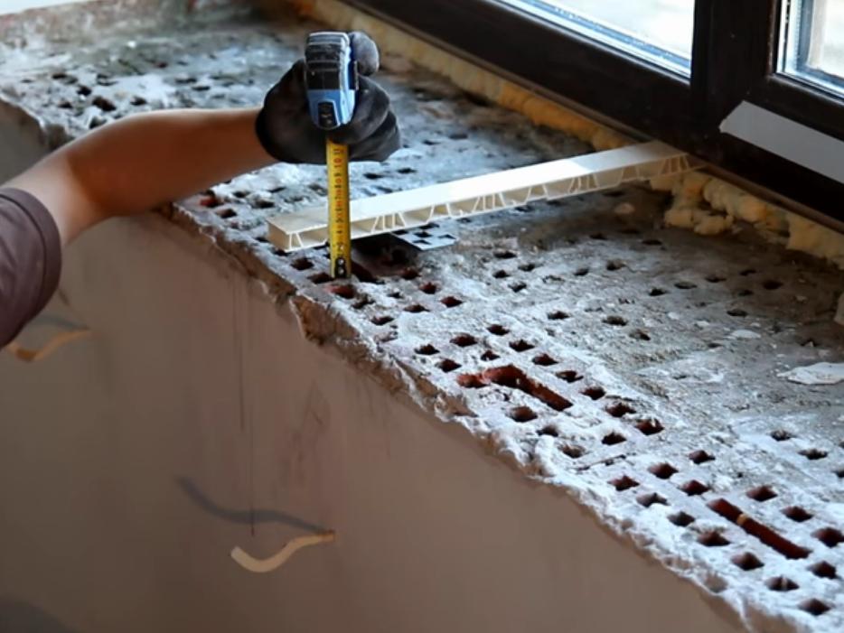 пластиковый подоконник своими руками