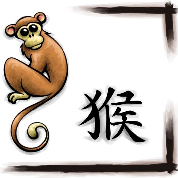 Люди, родившиеся под знаком обезьяна, отличаются сообразительностью и ловкостью.