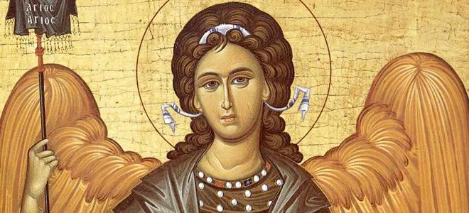 Старинная молитва святому архангелу Гавриилу защитная, о помощи
