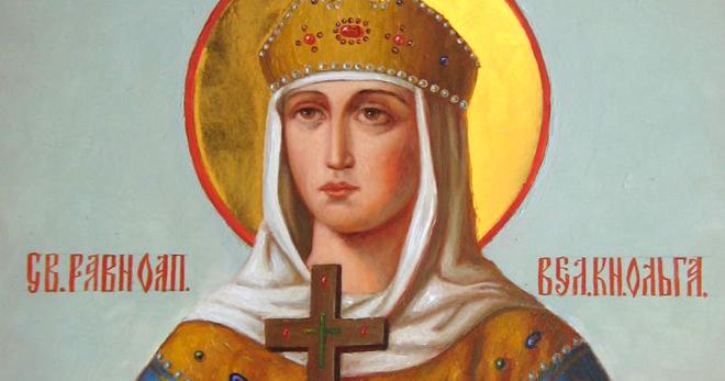 В чем помогает княгиня святая Ольга?