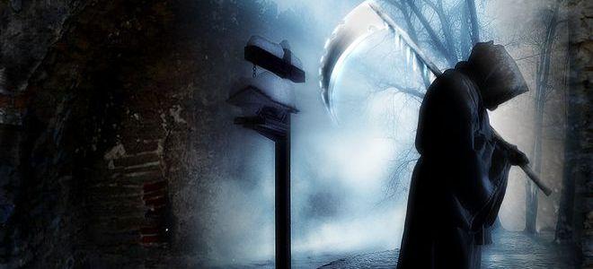 Чувство страха смерти симптомы