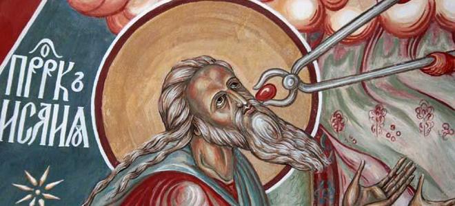 кто такой пророк исайя