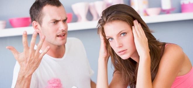 Почему муж не хочет жену – причина