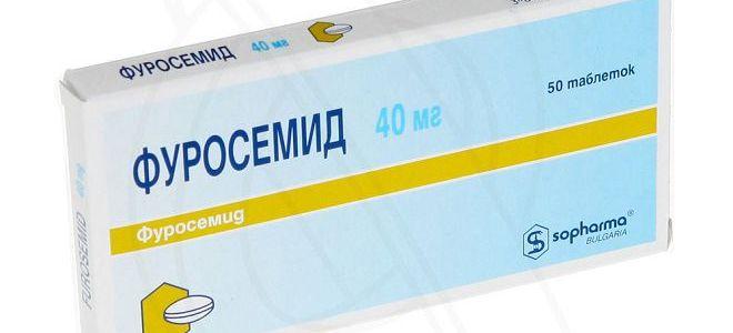 Как принимать фуросемид для похудения применение лекартсва.
