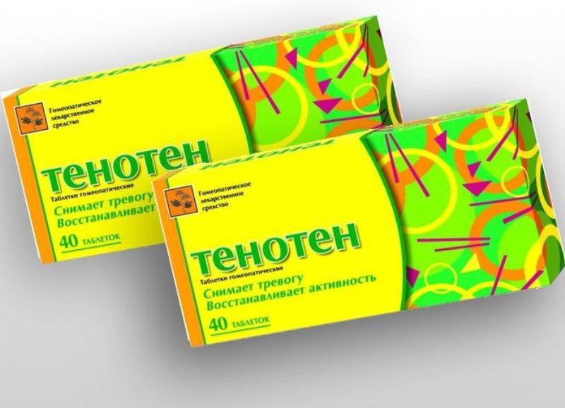 лекарства тенотен от чего