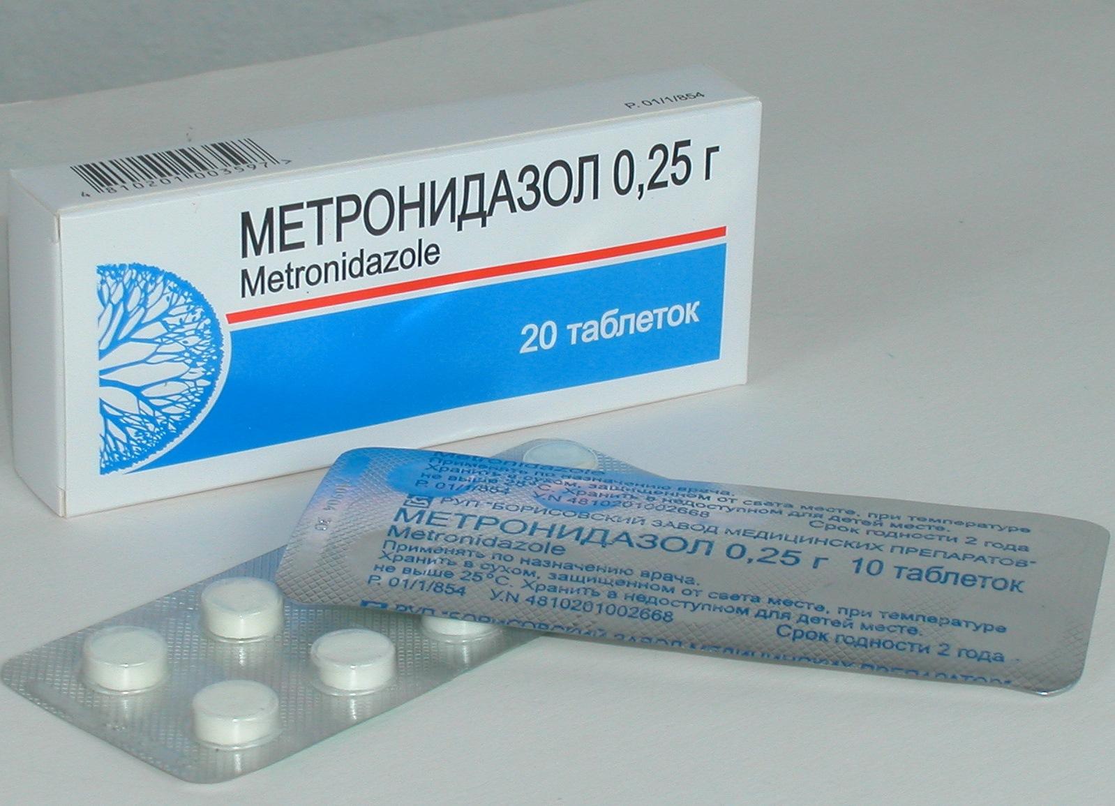 Как принимать метронидазол до еды или после