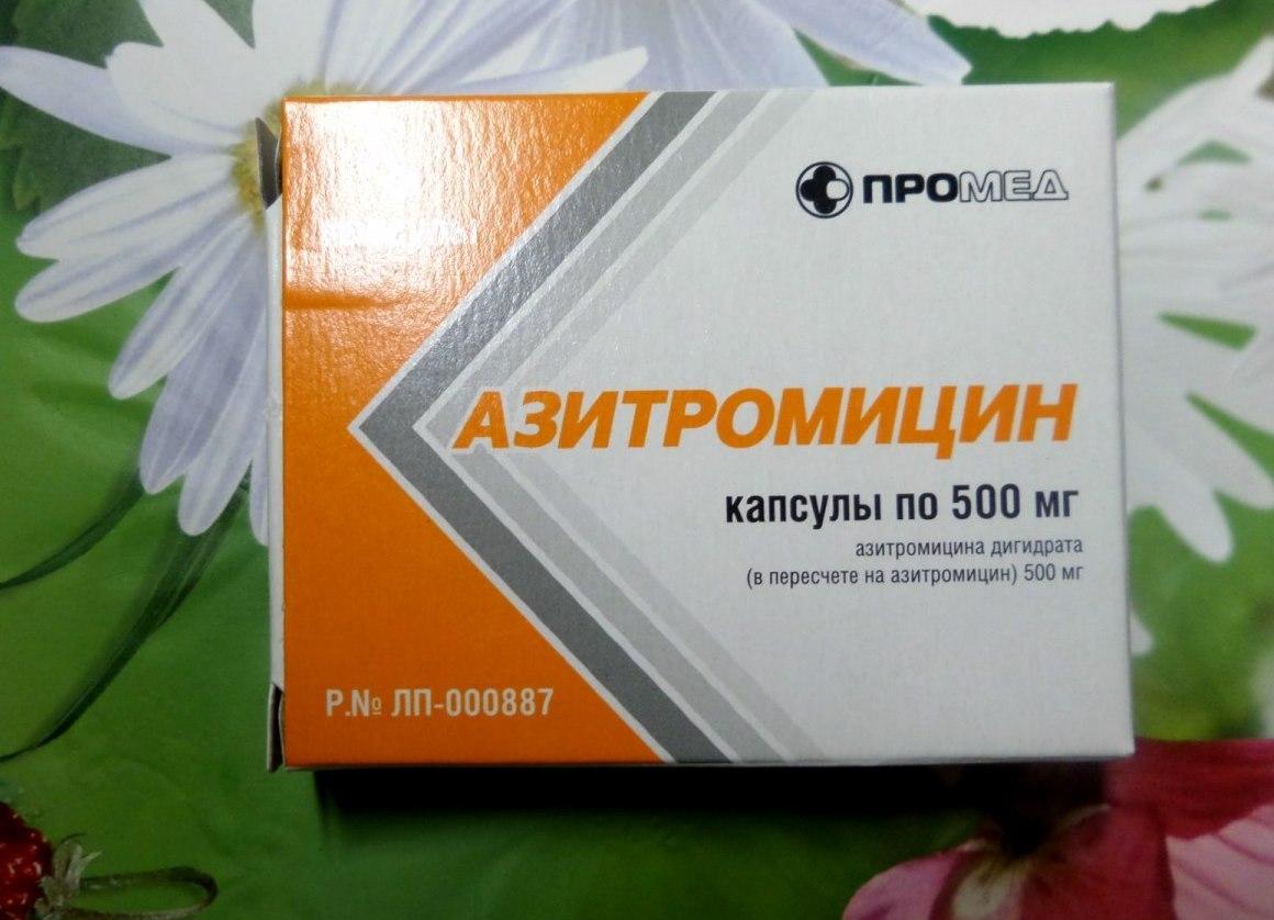 Аналоги Азитромицина - цена, список заменителей