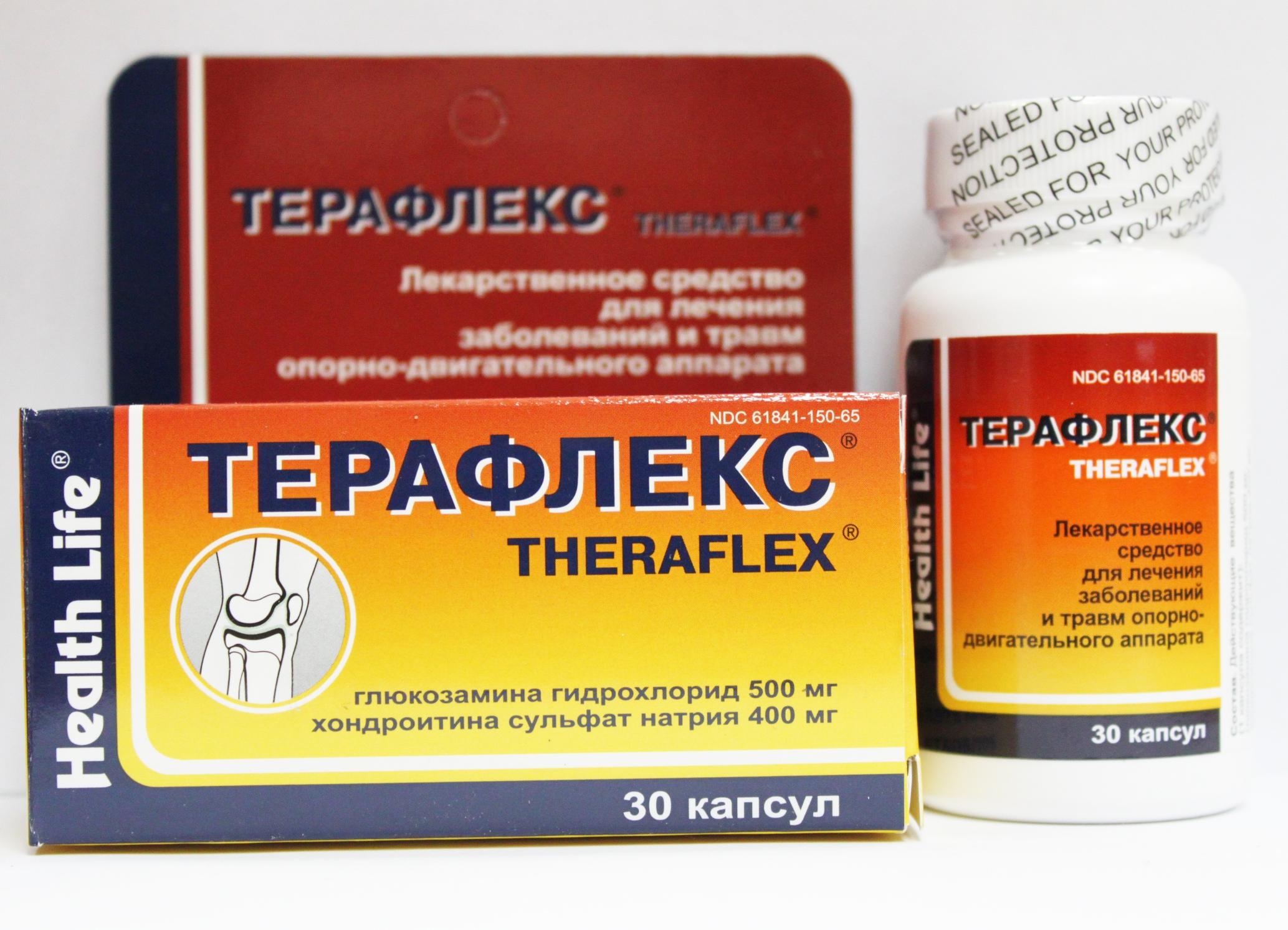 Лек-во для суставов терафлекс если болят суставы на руках как лечить