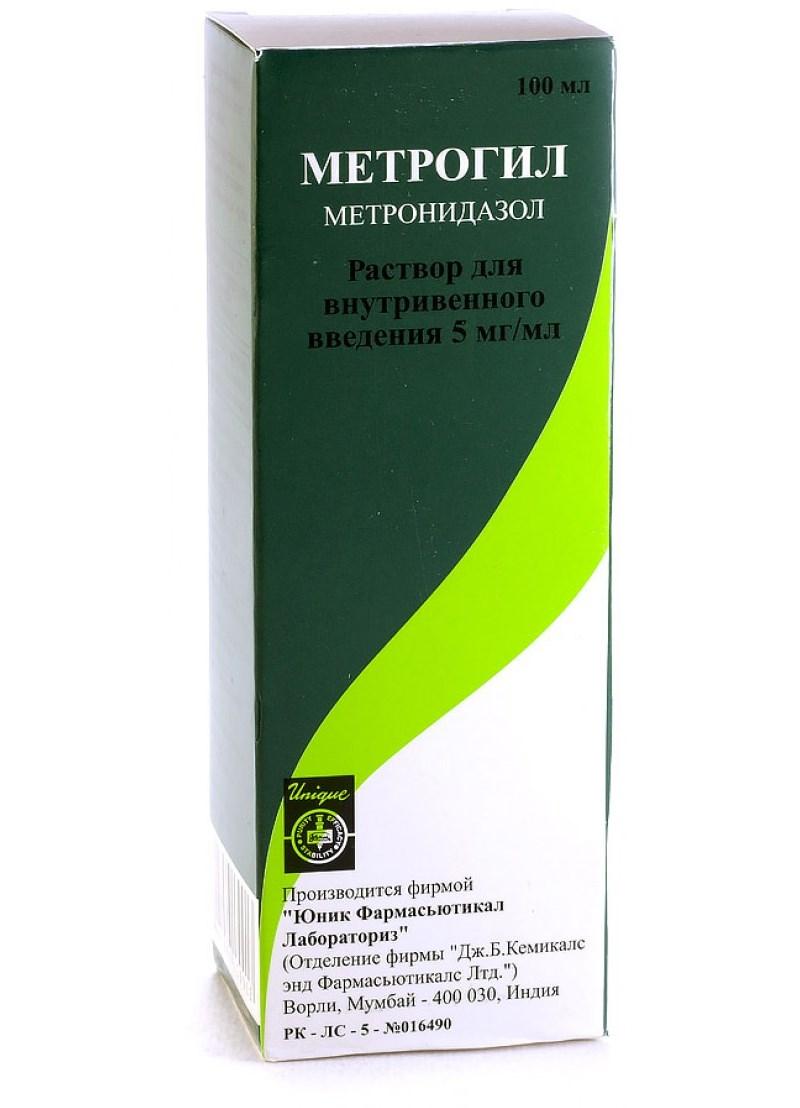 Антибиотик Метрогил (метронидазол) - наружное и подкожное применение, капельница в гинекологии
