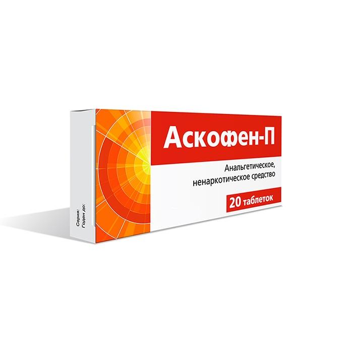Таблетки от головы аскофен. От чего помогает Аскофен? Инструкция по применению. Аскофен-п: инструкция по применению