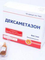 Медикаменты для лечения псориаза