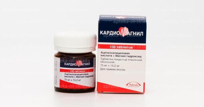Кардиомагнил – польза и вред популярного лекарства