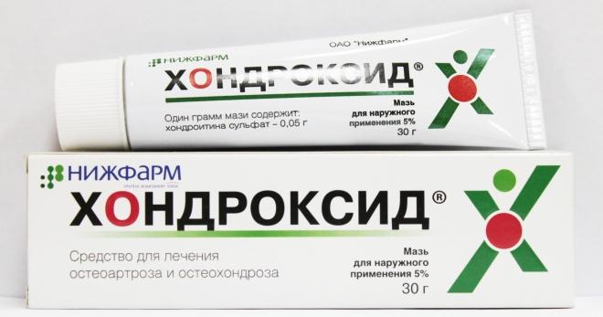 Хондроитин мазь или гель что лучше