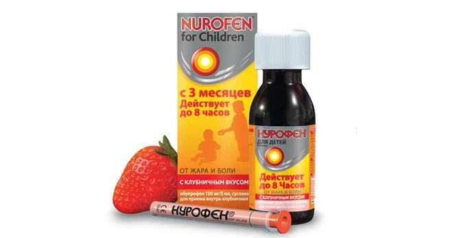 Детский Нурофен (сироп, таблетки, свечи) – состав, дозировка