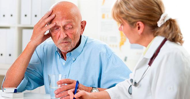 Миеломная болезнь плазмоцитома симптомы диагностика лечение прогноз