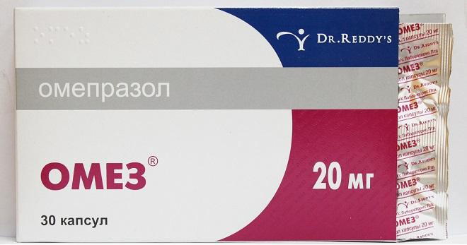 Омез с антибиотиками