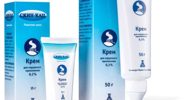 Kapa plus турецкий крем инструкция по применению