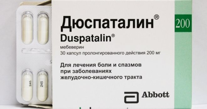 Дюспаталин побочные эффекты
