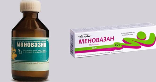 Меновазин при боли в горле
