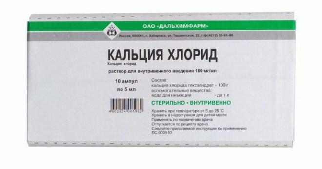 Хлористый кальций при кровотечениях