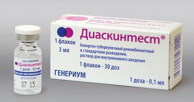 От чего прививка диаскинтест, состав, обязательна ли прививка Диаскинтест?