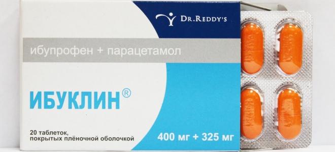 Ибуклин при головной боли можно пить
