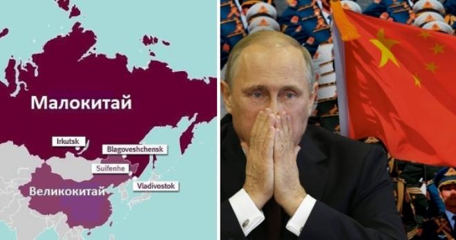 Мессинг о будущем России грядет война с Китаем