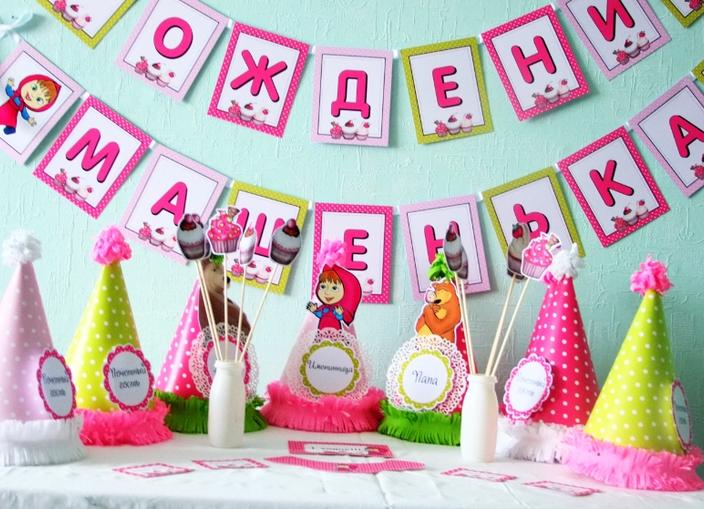 Украшение комнаты в день рожденья