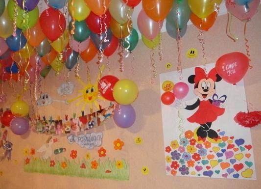 Как украсить комнату к дню рождения своими
