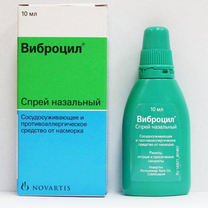 Купить виброцил спрей назальный 10мл флакон (диметинден +.