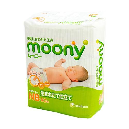 61ed284027ca ... подгузники с вырезом для пупка для новорожденных 2 ...