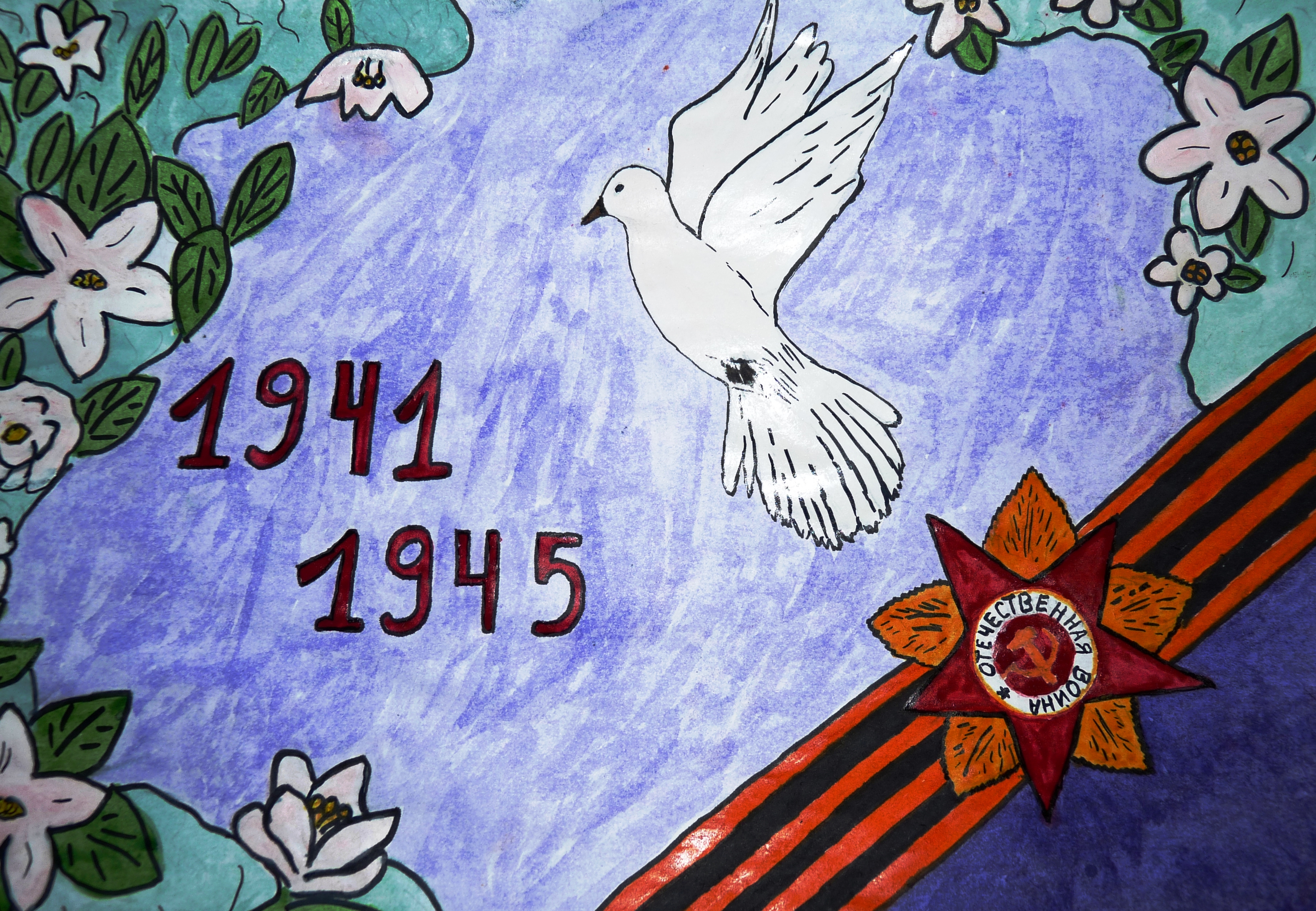 День, картинки на тему 9 мая день победы для детей